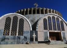 Aksum, St. Mary of Zion Church, Ethiopia, Ethiopia tourism